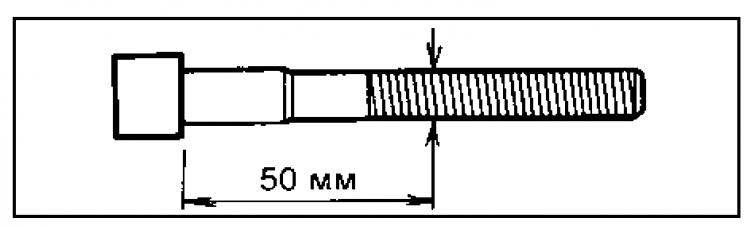 Место проверки диаметра болта